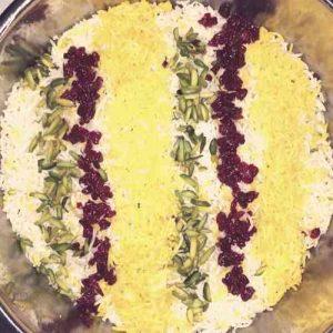 Mana Mana Persisches Essen Vegan Vegetarisch